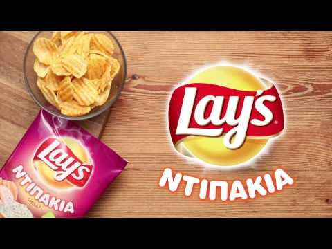 Lay's Dipscovery Challenge – Ντιπ από Ταχίνι