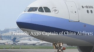 超友善中華航空機長 A330-300 B-18306