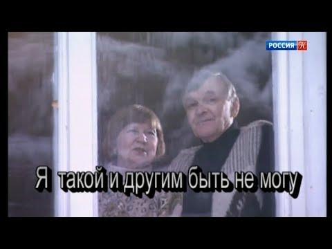 Я такой и другим быть не могу (2004) _ Юрий Бондарев