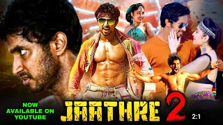 Jaathre New South Hindi Dubbed Full Movie 2020 Confirm Release Date Upcoming South Movies Update