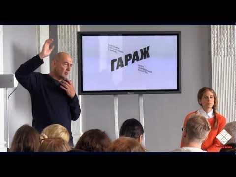 Гараж Даши Жуковой переезжает в московский парк