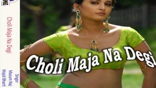 Hindi Hot Songs 2015 New || Choli Maja Na Degi || Majid Bharti