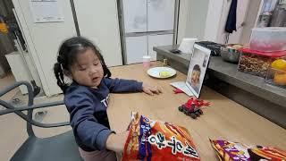 201104 이솔이 페이스타임