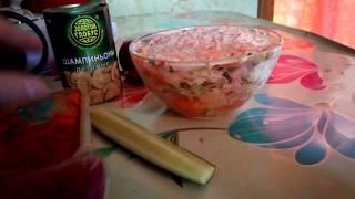 VLOG кулинария!Вкусный салат с корейской морковью и грибами