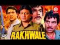 Rakhwale action movie  mithun chakraborty  govinda  dharmendra  mukesh khanna  90s action movie