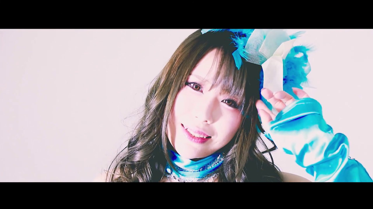 早乙女麗那 (Saotome Reina) – Fly So High