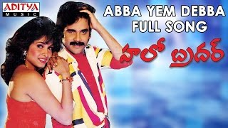 Watch : abba yem debba full song ii hello brother movie nagarjuna, soundarya,ramya krishna subscribe to our channel - http://goo.gl/tvbmau enjoy a...