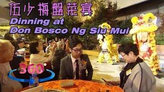 Publication Date: 2018-02-08 | Video Title: 伍少梅盤菜宴