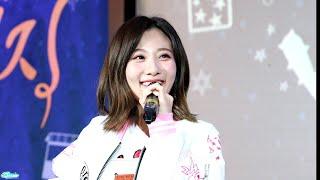 [4K] 181222 볼빨간사춘기 '#첫사랑' 직캠 Bol4 '#First Love' fancam (토요일은 청이 좋아) by Jinoo