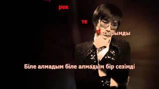 Кайрат Нуртас Айналайын 2012 караоке, полная версия www kara oka kz YouTube