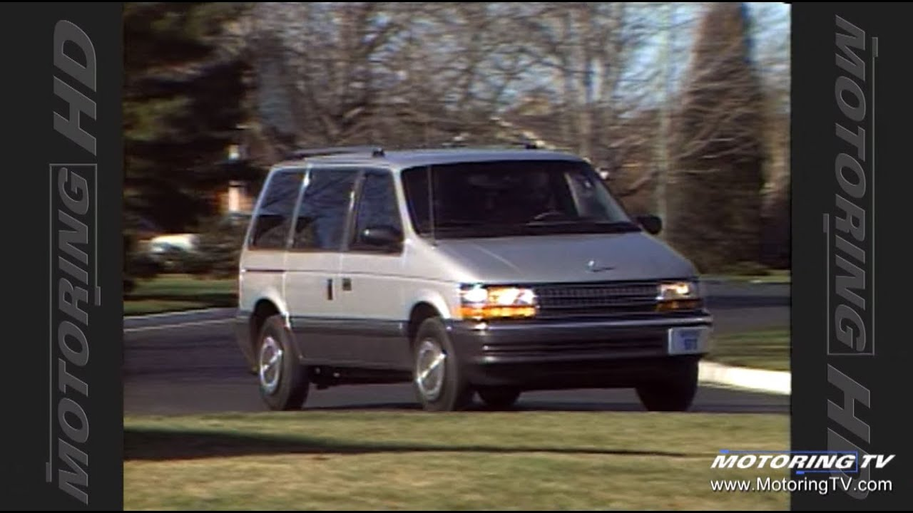 medium resolution of test drive 1991 plymouth voyager