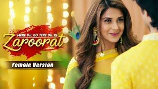 Bepannah Zaroorat | Female Version | Mere Dil Ko Tere Dil Ki Zaroorat Hai |Jennifer Winget romantic