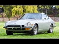 FOR SALE:  1973 Datsun 240Z (SOLD)