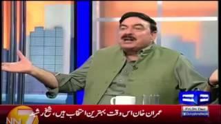 Asif Zardari Used