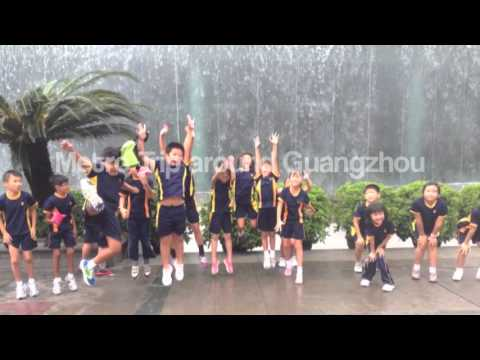 British School of Guangzhou (4NT) - Key Stage 2 Runners Up