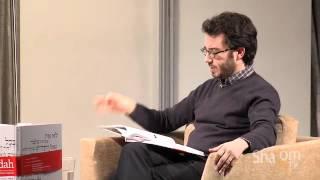 Jonathan Safran Foer: New Haggadah