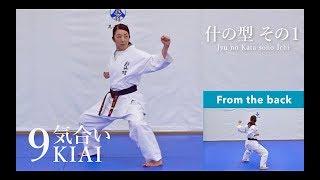 演武者:蓮見智子 ( Tomoko Hasumi ) この動画は自宅や電車の中でも型の...