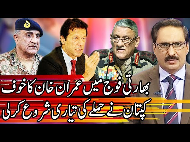Kal Tak With Javed Chaudhary | 19 February 2019 | Express News