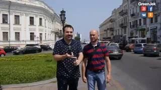 Вторая серия - Антон Лирник - Прогулка по Одессе с GreenJek.com - VIP-Гид(Вторая серия: Представьте себе - гуляете вы по Одессе, вместе c Антоном Лирником и он делится с вами своими..., 2016-08-18T20:32:25.000Z)