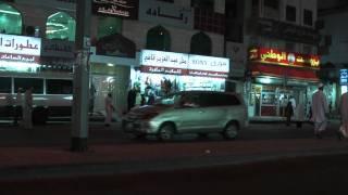 UMRE 2011 HD Mekke sokaklari gece yüksek kalite yüksek cözünürlük