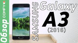 Samsung Galaxy A3 2016 - смартфон, претендующий на звание S6 mini - Обзор от Comfy(, 2016-01-20T13:48:48.000Z)