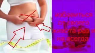 метод похудения марины африкантовой из дома 2