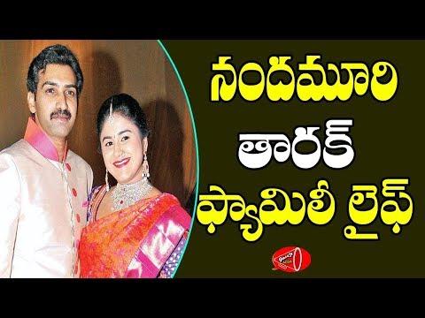 Untold Facts About Nanadamuri Tarak Ratna Love Story with his Wife | Nanadamuri Family | Gossip Adda