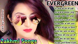 🌹आंख मेरे यार की दुखी 💔Hindi Sad Song💔आंख से छलका आंसू🌹हिंदी दर्द भरे गाने  Bollywood...