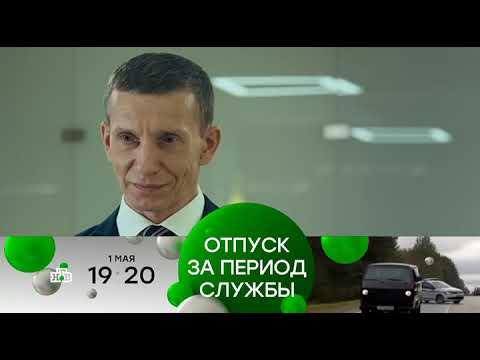 Подсудимый 12 серия сериал