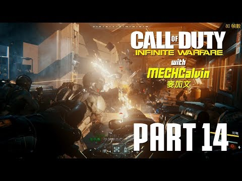 Call of Duty: Infinite Warfare (Part 14) 火焰行星 Flaming asteroid [黑礦場行動, 困難]