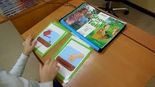 Дополнительное образование.Начальная школа.Программа по английскому языку