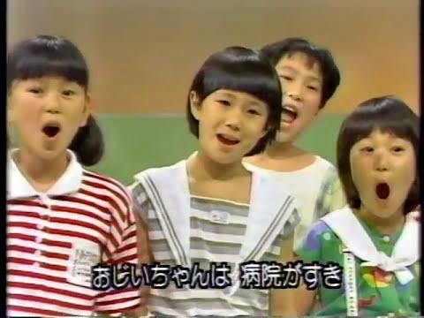 ( 音楽教育番組 ) 小学生の歌とダンス 「夏のおもいで」 ▶14:41
