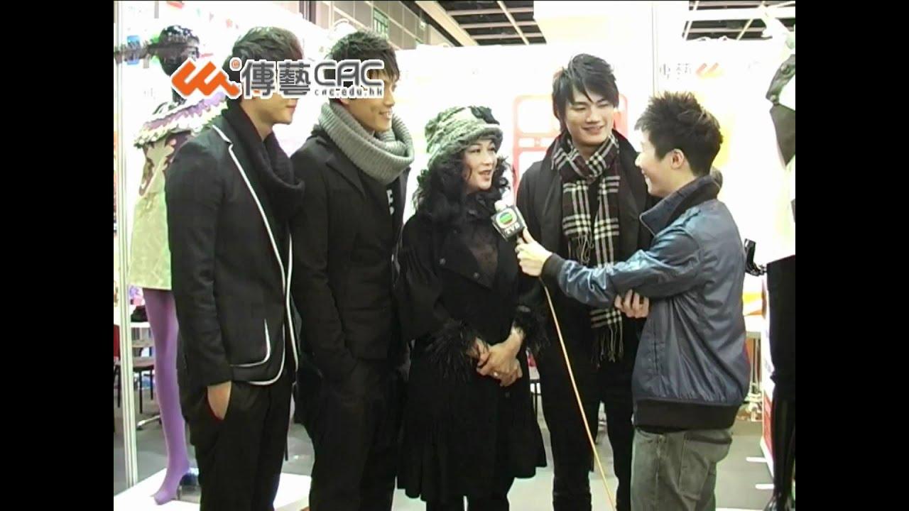薰妮接受TVB及有線訪問 - YouTube