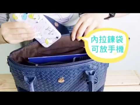 時尚手工BV質感編織小流蘇翻蓋手提包- YouTube 67e3b358cf06f