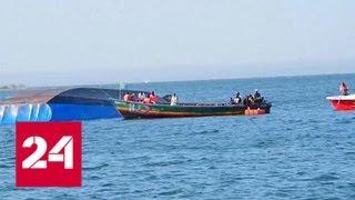 Кораблекрушение на озере Виктория: чудесное спасение моряка - Россия 24