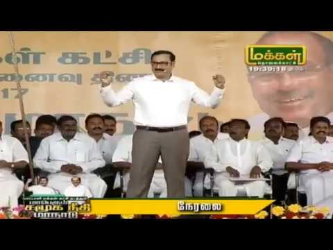 ANBUMANI speech at Villupuram meeting | Pmk Justices conference anbumani latest speech