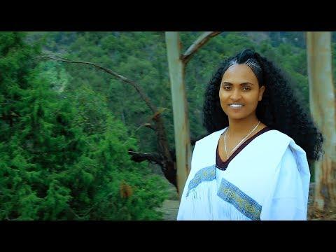 Fisaha Alemseged Weyni New Ethiopian Tigrigna Music 2018 Official Video Youtube