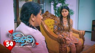 Sihini | Episode 54 - (2020-07-09) | ITN Thumbnail