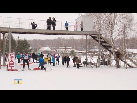 Всероссийский день зимних видов спорта отметили на трассе Упоровского лыжного центра