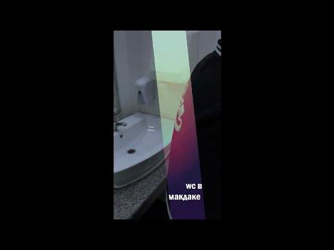 ведь в туалете ресторана скрытые камеры пропускал сигналы мнению