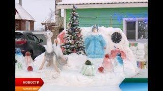 В Нарьян-Маре прошла церемония награждения победителей конкурсов на лучшее новогоднее убранство