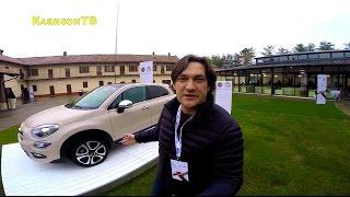 Fiat 500X, анонс теста – КлаксонТВ