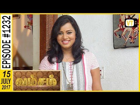 Vamsam - வம்சம் | Tamil Serial | Sun TV |  Epi 1232 | 15/07/2017