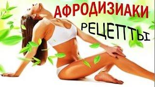 видео Фенхель : Фенхель овощной Казанова