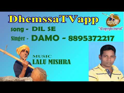 DIL SE    Dhemssa TV App