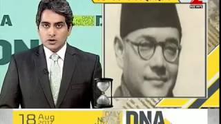 DNA : Today In History - This segment offers you information about ...