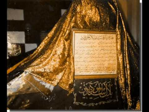 Abdurrahman Önül - Bilal- i Habesi