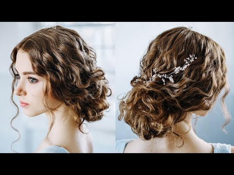 Wavy Curly hair tutorial | Elegant curly bun| Easy updo hairstyles for everyday and prom