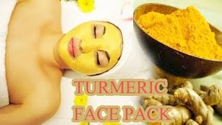 DIY Turmeric Face Pack for Brighter and Glowing Skin Thumbnail