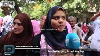 مصر العربية | فرحة وسعادة بعد امتحان العربي بالثانوية العامة